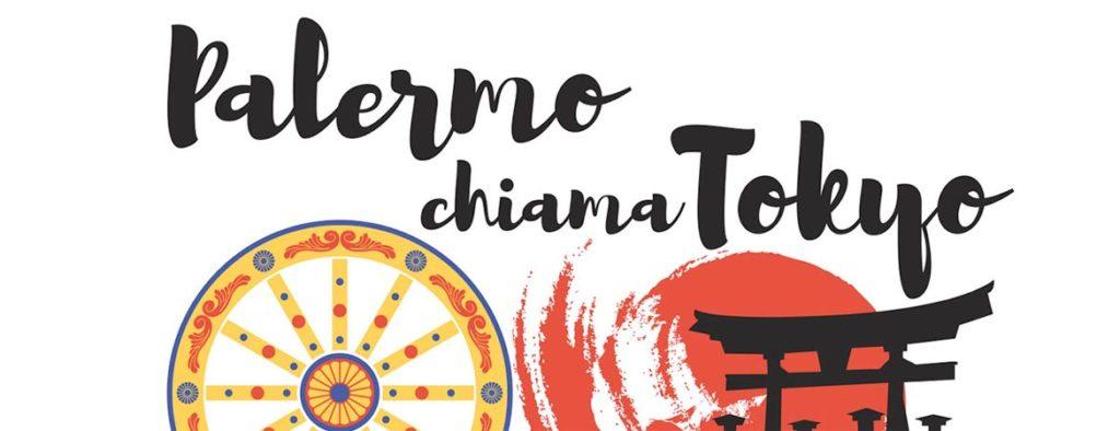 """PALERMO CHIAMA TOKYO"""